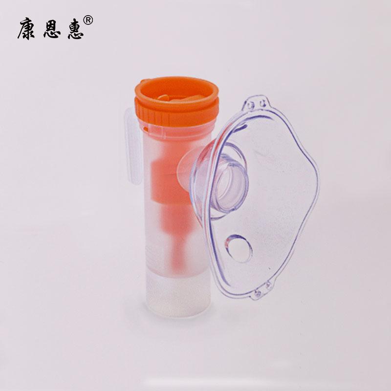 康恩惠 雾化器医用面罩化机家用 抗菌 输氧面罩 雾化面罩儿