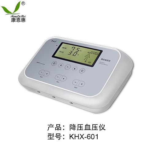 高血压辅助治疗仪家用601
