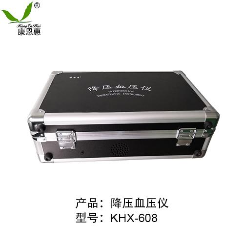社区医用高血压辅助治疗仪KHX-608