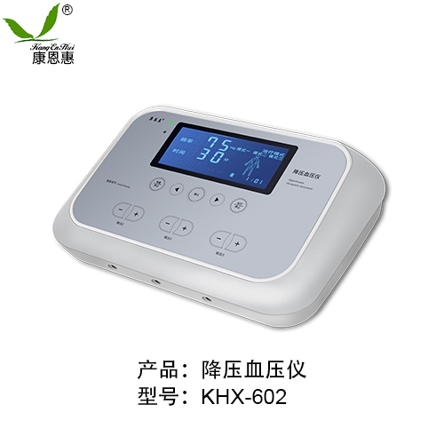 诊所高血压辅助治疗仪602