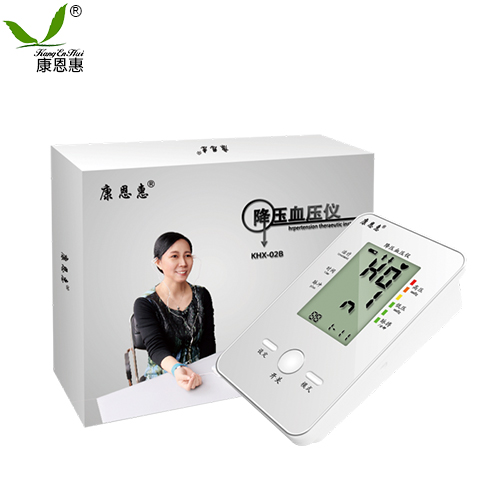 降压血压仪HKX-02B(二代)家用电子血压计