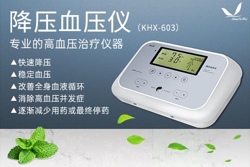 电子测量血压计