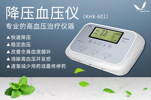 降压仪测量血压