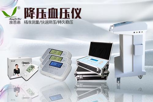 降压血压仪适用范围