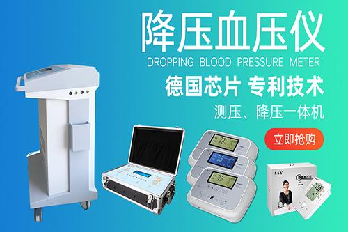 看恩惠电子血压计