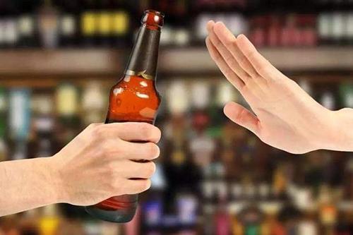 高血压药戒烟限酒