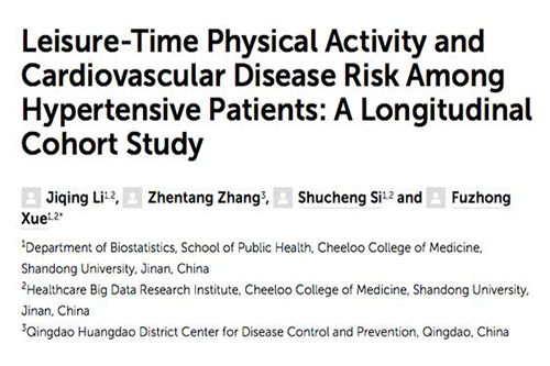 运动降血压多长时间最合适